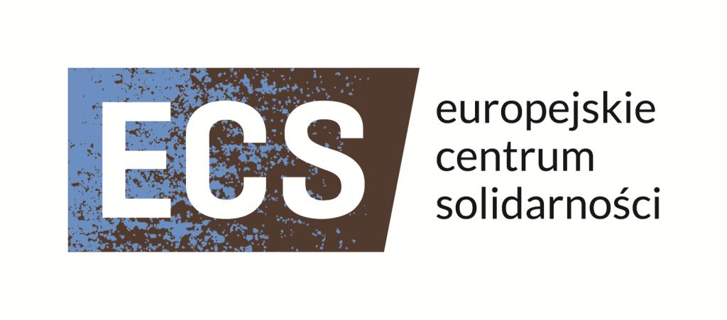 logo_ECS_
